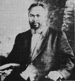 William Joseph Seymour